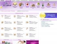 orakul.com