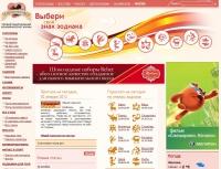 goroskop.ru/
