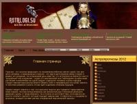 astrologi.su