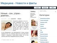 newsmedlab.ru