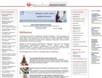 infomedical.ru