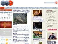 presage.tv