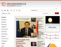 onlinenews.ge