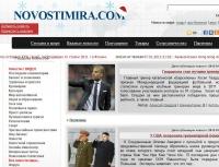 novostimira.com.ua