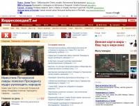 korrespondent.net/world