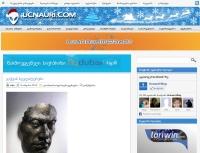 ucnauri.com