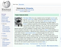 wikipedia (ინგლისურად)