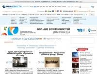 ria.ru/science