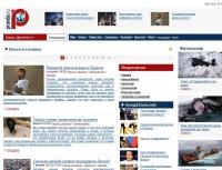 pravda.ru/science