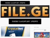 file.ge