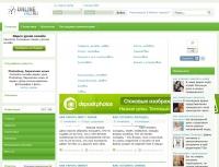 onlinefaq.ru