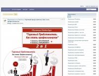 videokurs24.ru