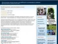 videokurs.radugaslov.ru