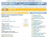 1000dosok.ru