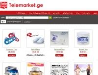 telemarket.ge