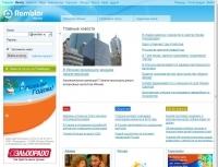 mail.rambler.ru