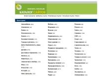 web-catalog.ru