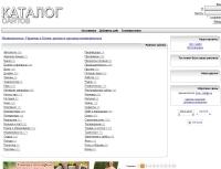 catlog.org.ua
