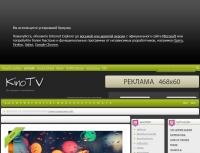 geocinema.net