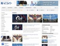 news.ge
