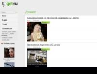 toget.ru
