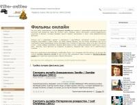 film-online.su